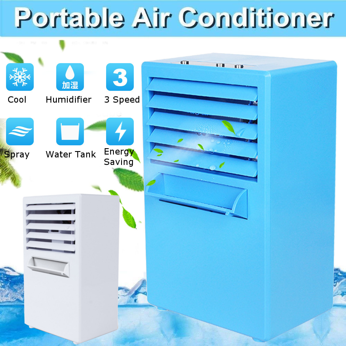 220V Mini Desktop Air Conditioning Fan Air Evaporation Cooling Cycle Humidifier Household Small Air Conditioning Appliance New