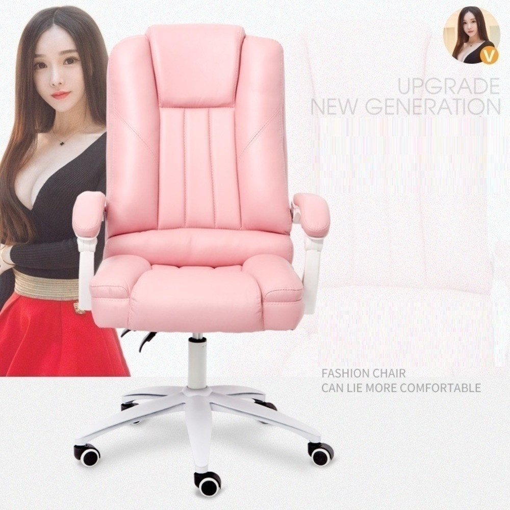 Bureau Office Furniture Sedia Ufficio Boss T Shirt Sandalyeler Sedie Stool Leather Computer Poltrona Cadeira Silla Gaming Chair