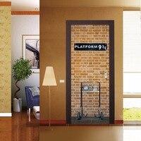 3D ПВХ Гарри Поттер Платформа 9 3/4 наклейка на дверь искусство самоклеющаяся роспись Декор
