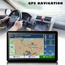 7 Inch Car Truck GPS Navigation 256M RAM 8GB Support Russia/EU/N&South America/Asia/Africa/AU NZ Maps