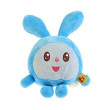 Мягкая игрушка Мульти-Пульти Малышарики Крошик, озвученная, 10 см
