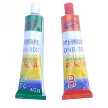 9f18d28d1e Buy epoxy ab glue and get free shipping on AliExpress.com