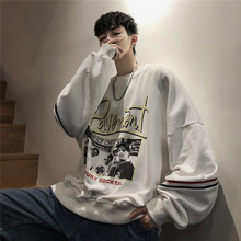 Men's Capless Sweatshirt Spring New Style Loose Can Hide The Ribbon Decoration Cotton Round Neck Personality Boys Pullover Teen