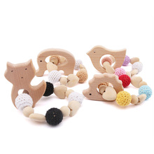 CHEWELRY 0-12 Months Wooden Teething Crochet Beads Baby Teether Wooden Beads Elephant Animal Rattles Teether Toys Wooden Teether