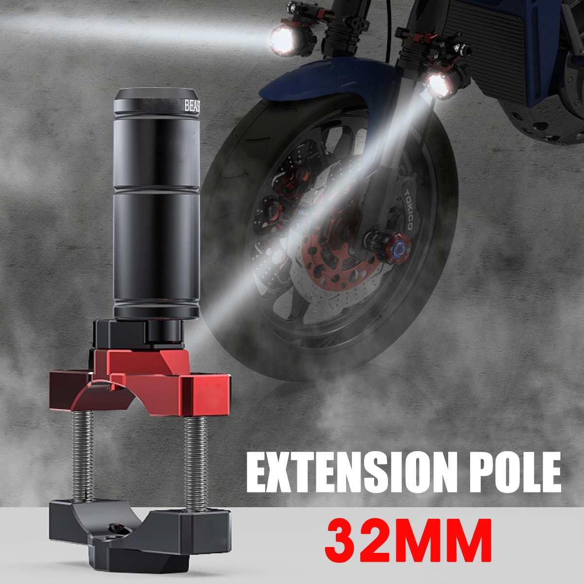 CNC Headlight Mount Bracket Extension Pole Motorcycle ATV Spot Lamp Holder Universal Bracket Spotlight Modification Accessories