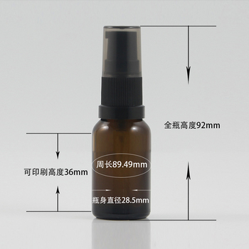 Sell Well Round brown amber enmpty 15ml cosmetic glass lotion bottle with black pump