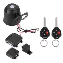 Car Auto Burglar Alarm Keyless Entry Security