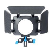 ABS אלומיניום 85mm 3 להבי מצלמה מט תיבת עדשת הוד בצע פוקוס מתכוונן גובה עבור 15mm Slideway DSLR מצלמה 200g