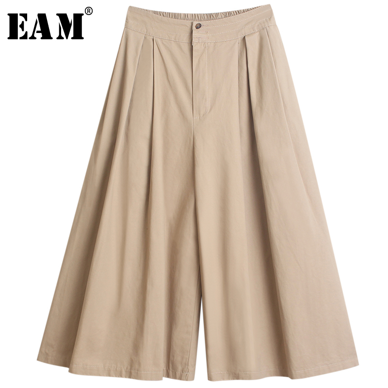[EAM] 2019 New Spring Summer High Waist Black Button Pleated Stitch Loose   Wide     Leg     Pants   Women Trousers Fashion Tide JR344