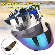 1b13d75f Motorcycle Full Face Helmet Lens Visor Shield Glass For LS2 FF352 FF369  FF384(China)