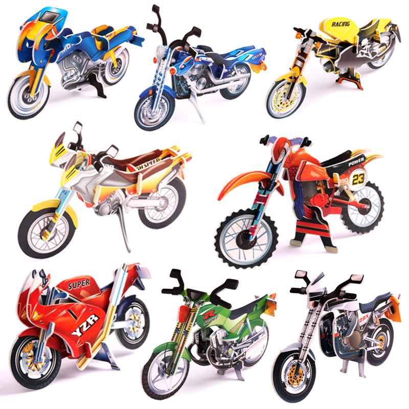Random 2PCS/Set Motorcycles 3D Metal Puzzles Car Paper And EPS Model Kits Assemble Jigsaw Kids Gifts Toys Educational Collection