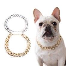 小型犬スナックチェーンテディフレンチブルドッグネックレス銀色/ゴールデンペットアクセサリー犬襟