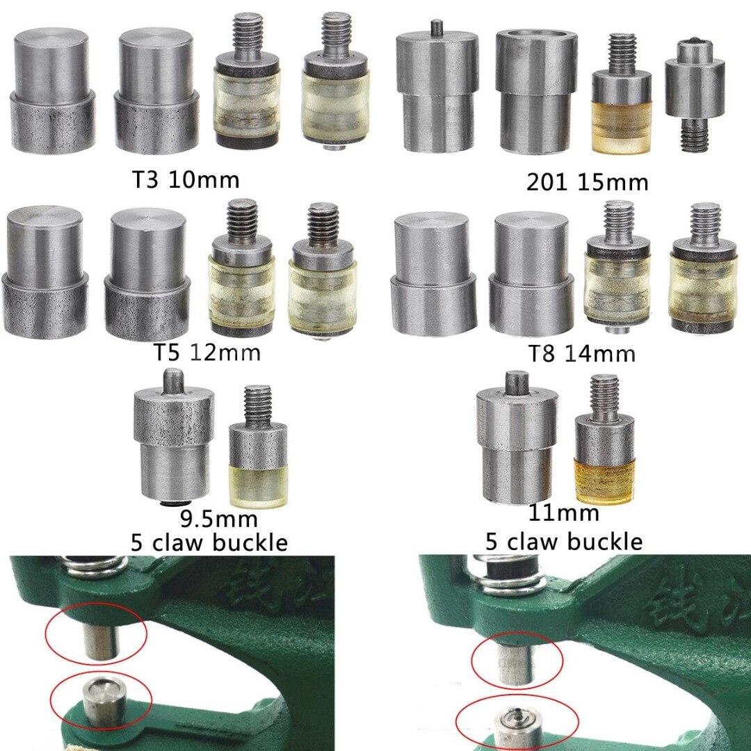 1 ensemble/6 modèles 9.5-15mm bricolage électrique griffe fermoir Snap attache meurt tension pince Machine-outil