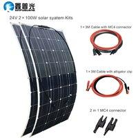 200 Вт солнечная система 100 Вт * 2 Гибкая солнечная панель Монокристаллический Модуль эффективный сотовый кабель батарея RV яхта автомобиль до