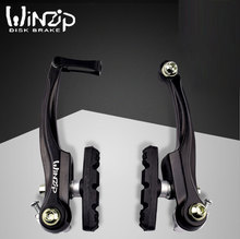 WiNZiP Mountain Bike V Caliper Brake Accessories Aluminum Bicycle Parts High Quality