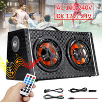 6 inch DC 12V / 24V Wireless bluetooth Car Subwoofer Speaker Amplifier AC 100 240V Home Audio FM Radio Stereo Player Speakers