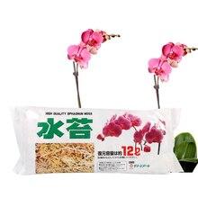 12л садовый мох Сфагновый увлажняющее питание органическое удобрение для Phalaenopsis Орхидея Садовые принадлежности удобрения