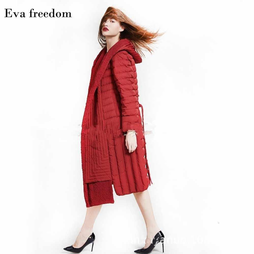 Женское пуховое пальто 2018 Новое свободное пуховое пальто женское длинное зимнее легкое роскошное Мода eva Freedom брендовые пуховики женские с капюшоном