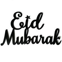 9979649b62 Sticker Muslim Promotion-Shop for Promotional Sticker Muslim on ...