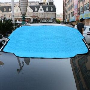 Mr Cartool Car Covers Windshie