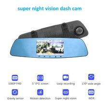 Ainina 1080P Super night vision dual lens Car camera IPS 5 inch rear view mirror Night Vision car dash cam Video Registrator