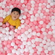 50/100 Pcs Baby Safe Soft Plastic Balls Play Pool Ocean Balls for Kids Anti Stress Balls Eco-Friendly Colorful Children Toy Gift