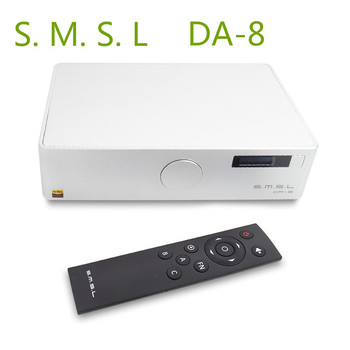 SMSL DA-8 ICEpower50ASX2 NJW1194 Hi-Res Desktop High Performance Digital Power Amplifier Headphone Hifi Music Amplifier AMP