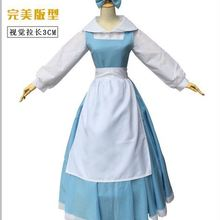 Free shipping Beauty and the Beast princess belle maid adult women Cosplay  Costume Halloween party fancy d27b9691e7fb