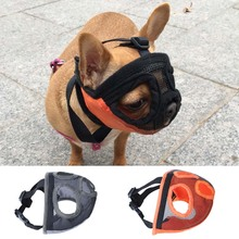 Pet Anti-Bite Mask Adjustable Anti Barking Dog Muzzle Bite-proof Mouth Cover WXV Sale