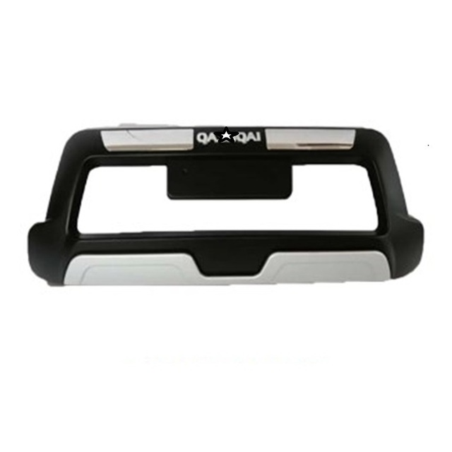 Front Car Lip Styling Upgraded Rear Diffuser tuning Bumpers protector 07 08 09 10 11 12 13 14 15 16 17 FOR Nissan Qashqai