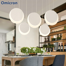 Omicron Modern Led Pendant Lights Metal Aluminum Suspension Creative Art Decor Lamp For Living Room Bedroom Home