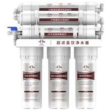 Kitchen Home Purifier Water Filters 6- Water Filter System UF Home Purifier Faucet Household Ultras Filtration Water Filter