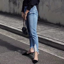 New Ripped Tassel Jeans For Women Ankle-Length High Waisted Jeansy Blue Casual Pencil Korean Streetwear Denim Pants Femme