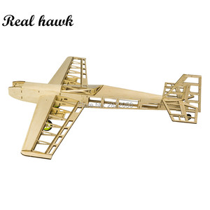 Image 2 - RC Plane Laser Cut Balsa Wood Airplanes Kit 1.5 2.5cc nitro trainer Frame without Cover Free Shipping Model Building Kit
