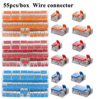 Wago type wire connector boxed universal compact terminal block home lighting wire connector for indoor hybrid quick connector