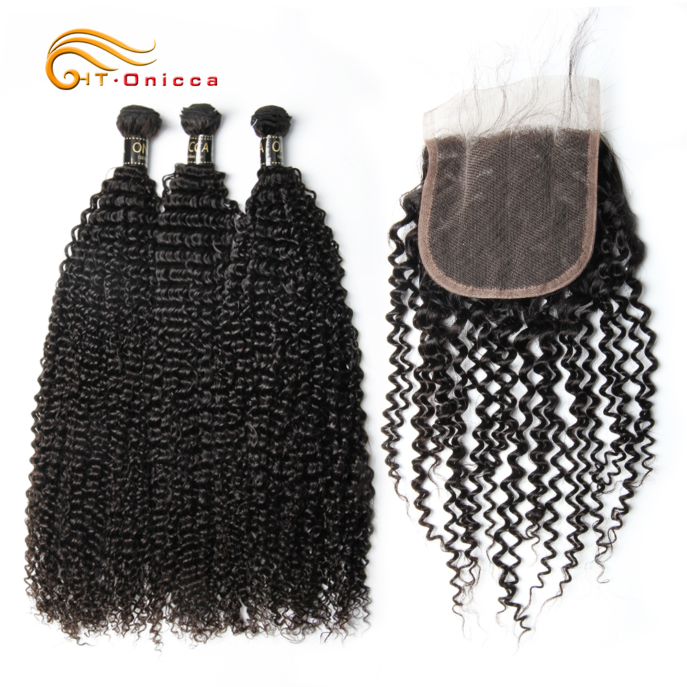 Kinky Curly Hair With Closure Human Hair 3/4 Bundles With Closure Brazilian Curly Hair Bundles With Closure Remy Hair Extensions