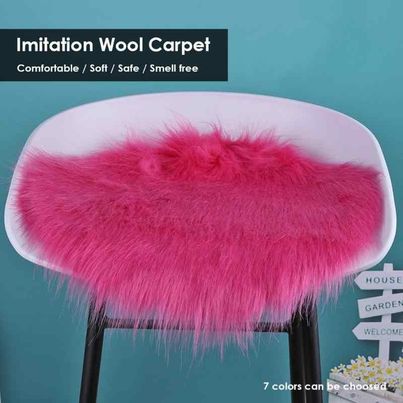 Artificial alfombras de piel de oveja Mat cojín cubierta dormitorio hogar sólido imitación lana alfombra cojín dormitorio Mat