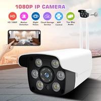1080P HD Home Security IP Camera Waterproof Outdoor Indoor Motion Detection IR Cut 2.4G WIFI IR PTZ Camera IP Cam Baby Monitor