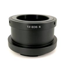 T2 RF عدسة محول تركيب حلقة ل T2 T المقربة مرآة منعكس المسمار عدسة تلسكوب المجهر و كانون EOS R EOSR RF الجسم T RF