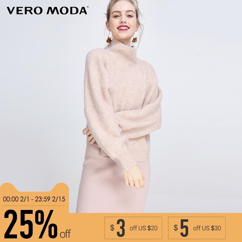 Vero Moda Фирменная Новинка офисные женские туфли водолазка рукава «летучая мышь» вязаный свитер платье для женщин | 317446508