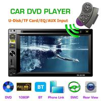 2 DIN 6.2 Inch Touch Screen Bluetooth Car Stereo DVD MP5 Player FM Radio TF USB AUX USB2.0 Steering Wheel Remote Control