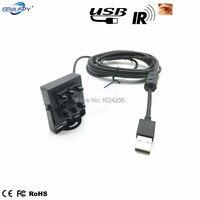 34*34MM industry 720P CCTV Surveillance Qr Code USB Camera Mini infrared Night Vision USB Webcam hd IR 6pcs 940nm led Board