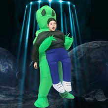 FGHGF Cosplay Alien Styling Stage Performance Halloween Cartoon Doll Props Inflatable