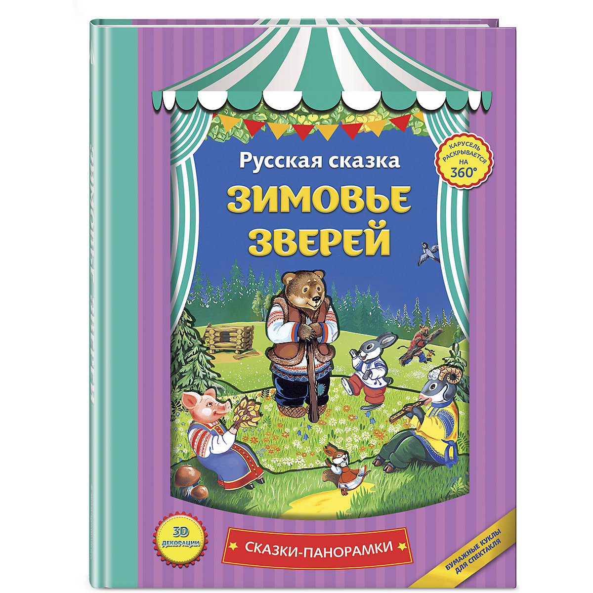 Books EKSMO 7932157 Children Education Encyclopedia Alphabet Dictionary Book For Baby