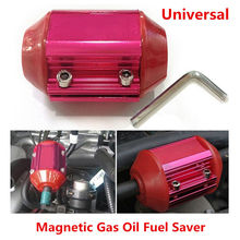 цена Universal Car Magnetic Gas Oil Fuel Saver Saving Echnology Line Magnetic Module в интернет-магазинах