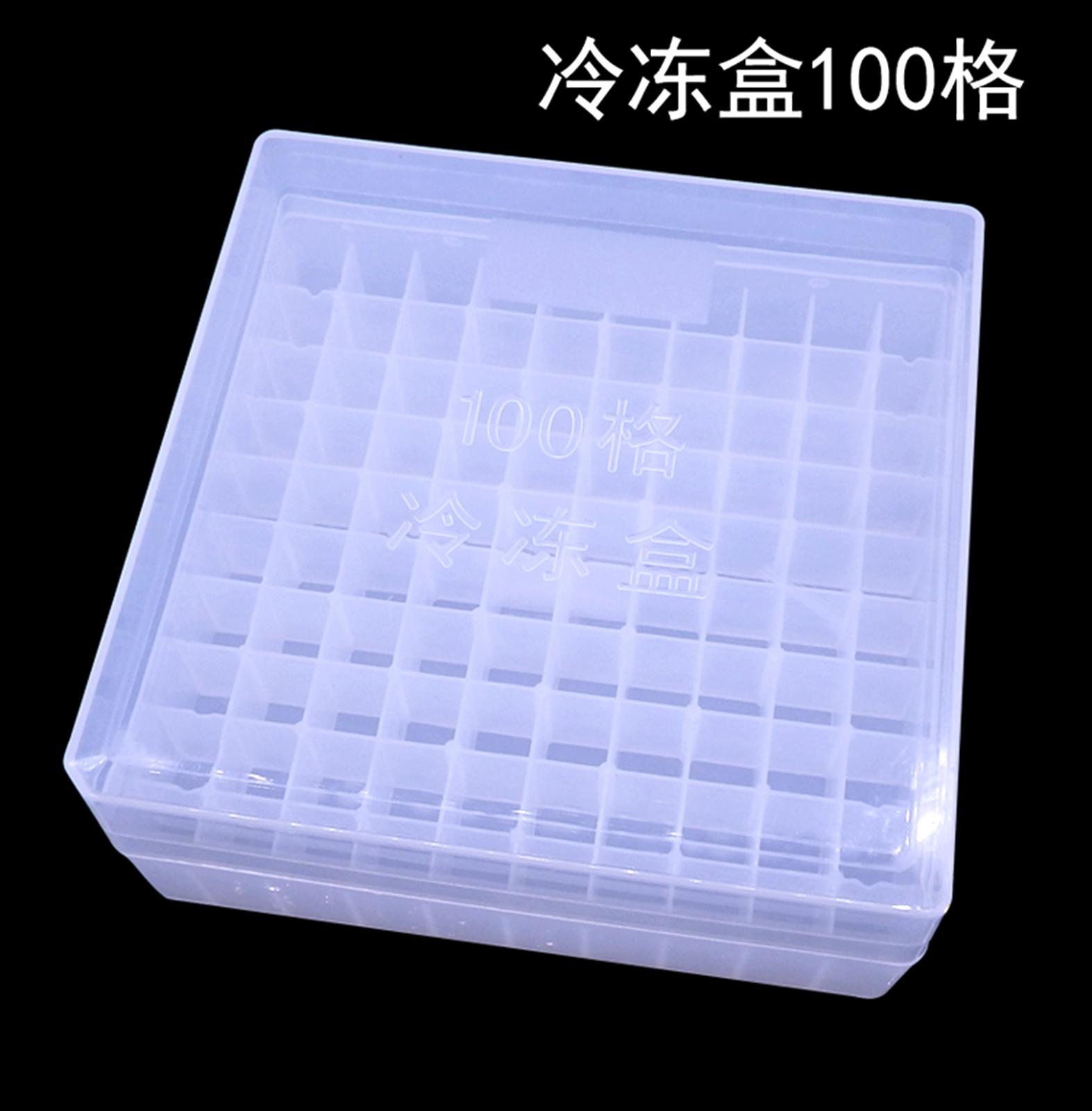 1.8ml Laboratory Lab Plastic 100 Sockets Centrifuge Tube Stand Holder Box