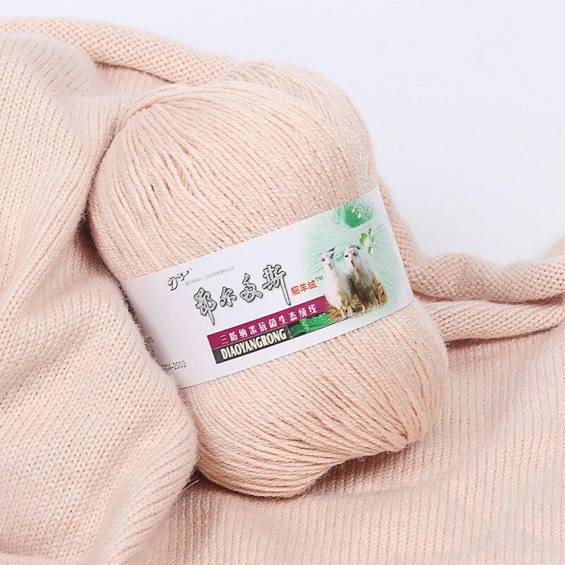 50g/balls Yarn Plush Cashmere Line Machine Knitting Wool Yarn Hand-woven Medium Thick Pure Baby Wool Scarf Line Fine Wool VP004