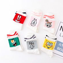 New Fashion Cartoon Kawaii Cute Short Socks Women Harajuku Patterend Ankle Hipster Skatebord Funny Female