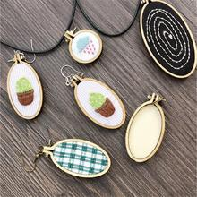 Mini Embroidery Hoop Frame Handmade DIY Cross Stitch Sewing Wooden Process Tool Fast Delivery