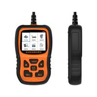 Engine Fault Reader Auto Full OBDII Code Reader Scanner Car Scanner Auto Diagnostic Scan Tool EOBD CAN Code Reader Dropshipping